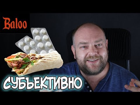ШАУРМА ОСКОРБЛЯЮЩАЯ ЧУВСТВА.