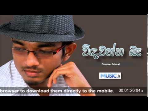 Windawanna Be - Dinuka Srimal Audio
