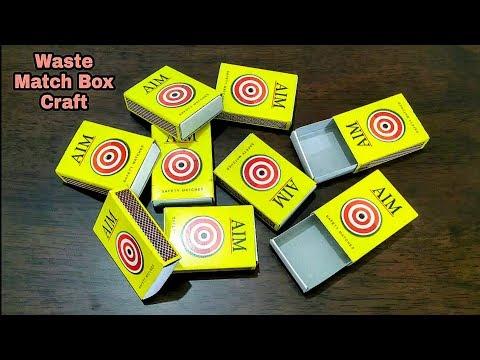 Best Out Of Waste Matchbox   Matchbox Reuse Craft Idea   DIY Art and Craft