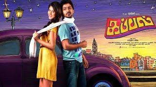 New Releases Tamil Movie 2019 || KAPPAL || Latest tamil movie full HD