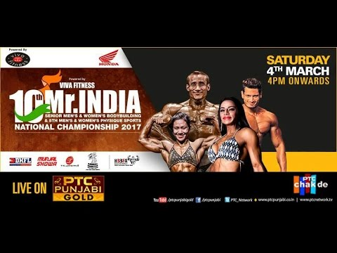 10th Mr. India Senior Men & Women Body Building National Championship 2017 || IBBF