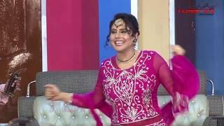 Chita Chola See Darzi || Funny Qawali || Nawaz Anjum || Payal Chaudhary || New Stage Drama 2019 Clip