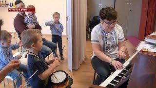 Навчання української мови у Німеччині задля благодійності