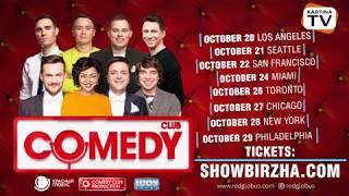 Comedy Club в США