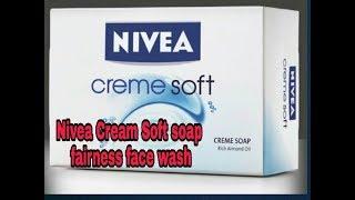 Nivea Cream Soft Soap Review ll Fairness soap kya ye Sabun face ke liye Good hai ya Bad janiye