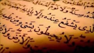 دعاء مرض المبايض و الرحم بصوت الراقي خالد الحبشي