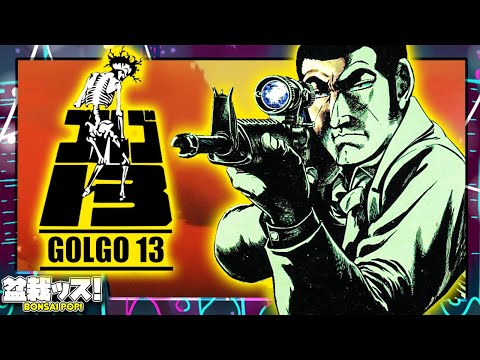 Golgo 13 The Professional: The Anime Under Your Dad's Bed