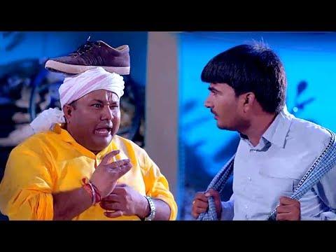 Akad Bakad Bambe Bo | Bhojpuri Comedy