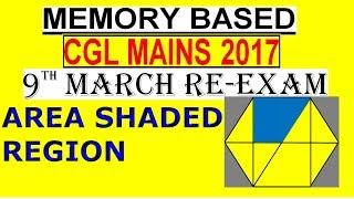 SSC CGL MATH MAINS EXAM ANALYSIS and asked questions based on memory IN DETAIL 9-march-2018 Re-Exam