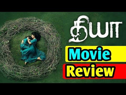 Diya Movie Review | Sai Pallavi | AL Vijay...