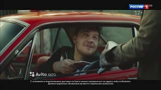 Реклама Авито Авто — Купите мечту, мы доставим запчасти (2018)