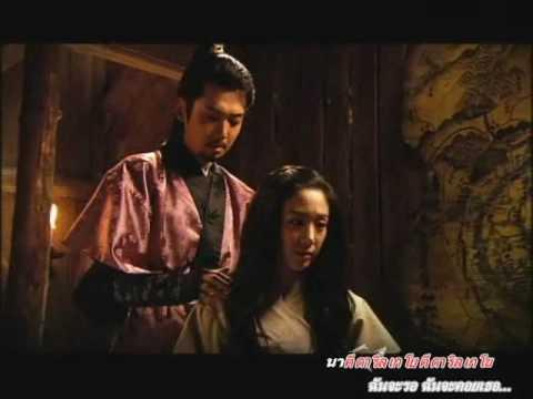 [MV] Ja Myung Go - จามอง (SubThai)
