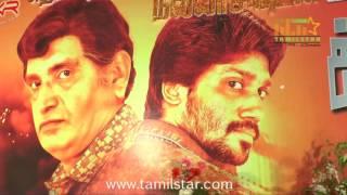 Ikkathu Akkaanal Movie Launch