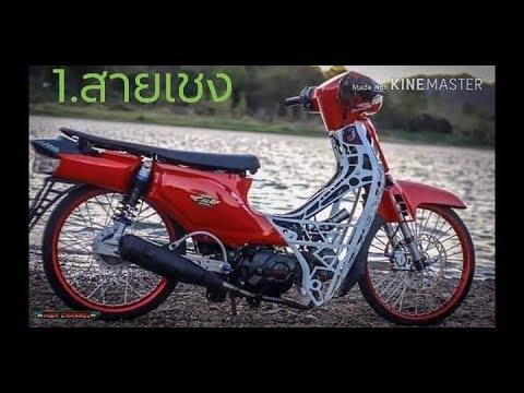 honda-super-cub-125-thailand-2020