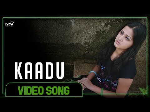 Uyire - Official Video Song  - Kaadu | Full Video Song