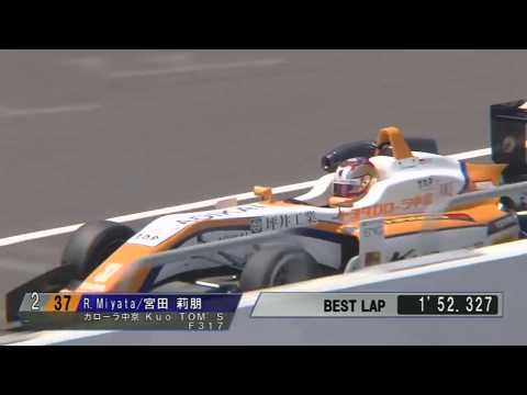 2018 Japanese Formula 3 QualifyingPractice