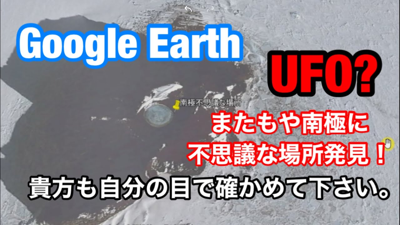 座標 google ヌーディスト ビーチ earth