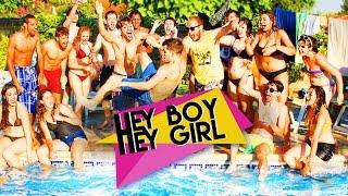La Joven Compañía - Teaser Hey Boy, Hey Girl!
