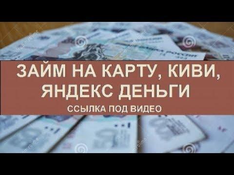 Как законно не платить кредиты, если нечем платить кредит? Елена Мурашко.из YouTube · Длительность: 10 мин41 с  · Просмотры: более 2.000 · отправлено: 11.03.2017 · кем отправлено: Правоведъ Сибирь INFO