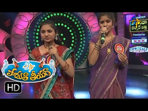 Alai Pongera Song   Haripriya, Sai Harika Performance    Padutha Theeyaga 5th Feb2017  ETV Telugu