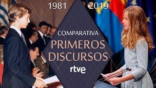 PRIMER DISCURSO DE FELIPE Y LEONOR | Premios Princesa de Asturias 2019