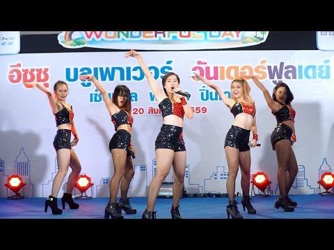160820 The Antares cover KPOP - U&I (Ailee) @ ISUZU Cover Dance 2016