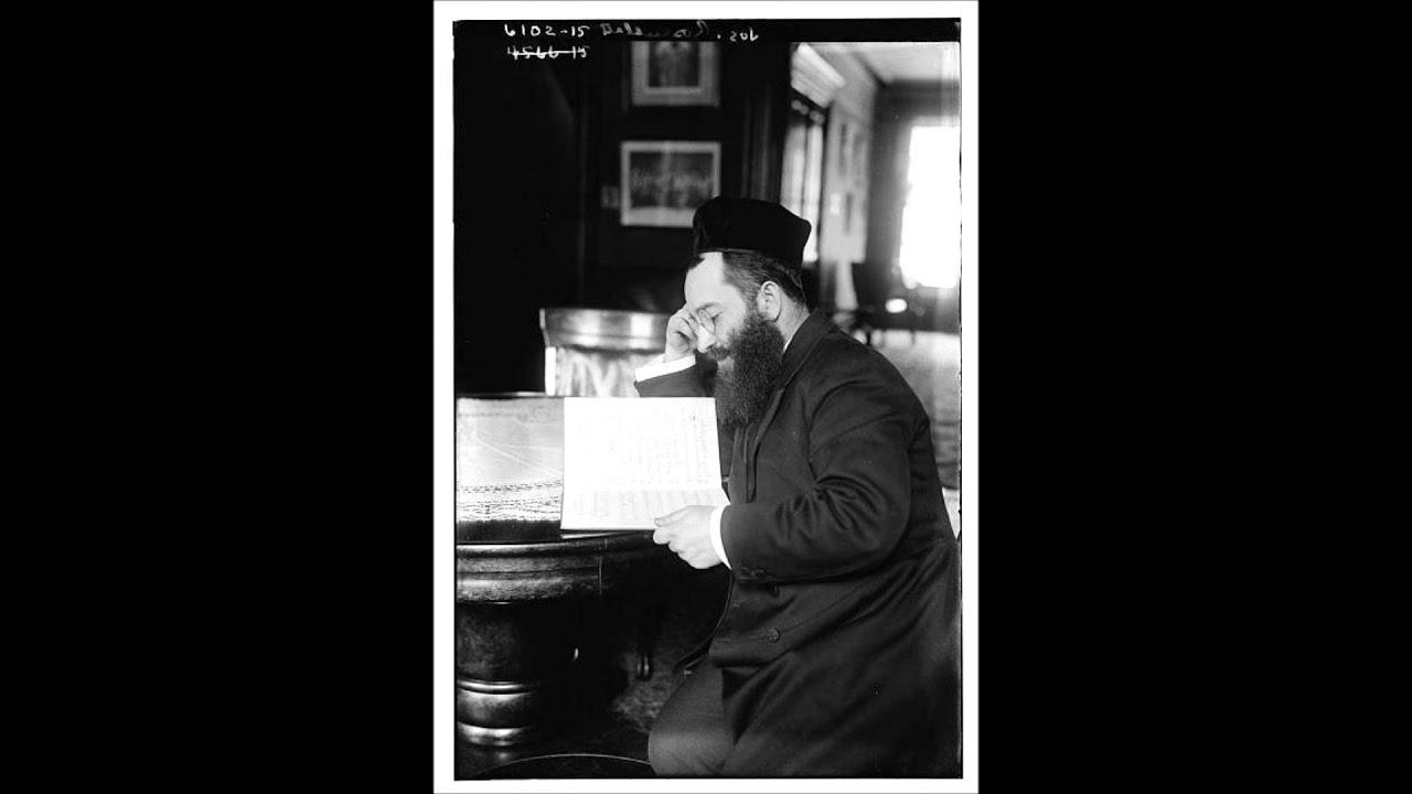 Cantor Yossele Rosenblatt Geshem