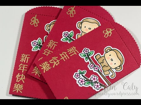 2016 Year Of The Monkey Lucky Red Envelopes