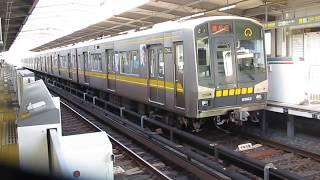 2017 11 名古屋地下鉄・東山線 本郷駅・N1000形