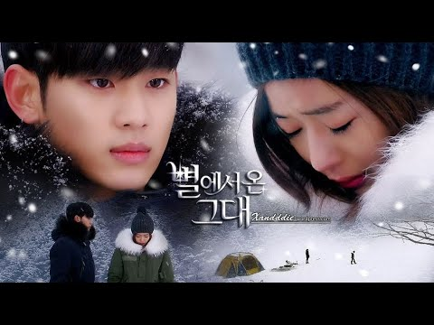 [Uzb Sub] Hyolyn - Good Bye [My Love From The Star/O'zga Sayyoralik Mahbubim] OST Part 2