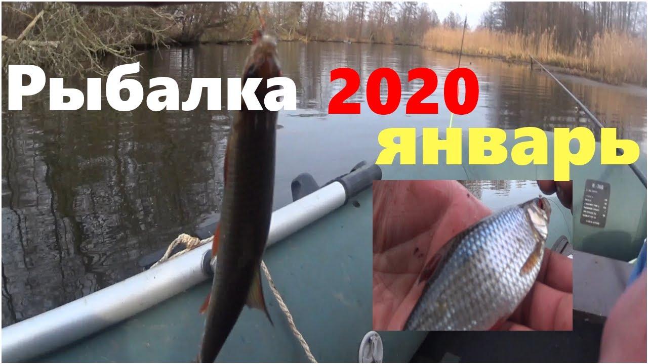 Я в ШОКЕ от Рыбалки.Рыбалка в Январе 2020. Рыбалка с Лодки на Поплавок.Ловля плотвы.