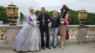 видео Экскурсия в Петергоф