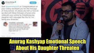 Anurag Kashyap Reaction On Daughter Aaliya Kashyap Th®ɛatɛnɛd Tweet