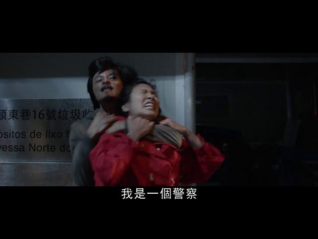 【九龍不敗】預告 5月3日(週五) 誓不罷休