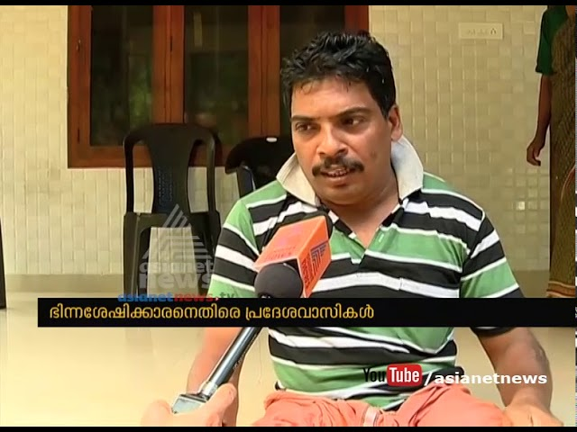 Differently abled Youth got attacked for the conflict in way