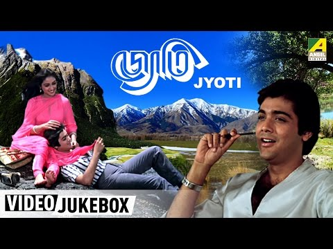 Jyoti | জ্যোতি |  Bengali Movie Songs Video Jukebox | Prasenjit, Anuradha Patel, Rameshwari