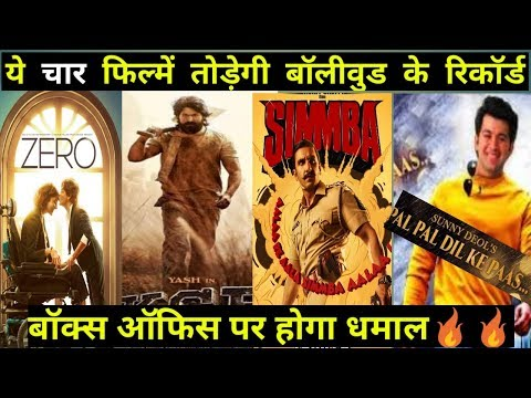 Bollywood 4 Action Upcoming Movie December 2018 ।। Break The Record of Bollywood Movie ।। Zero।। K G
