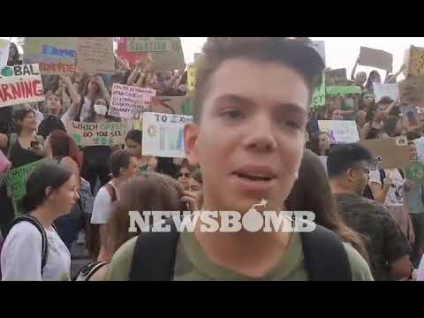 newsbomb.gr: Οι μαθητές για την κλιματική αλλαγή
