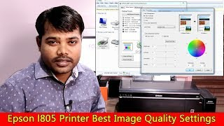 Epson L805 Printer Best Image Quality Settings in Hindi Tutorial