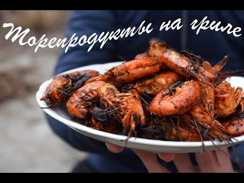 Морепродукты на гриле. Кальмары и креветки в соусе | How to grill seafood squids and shrimp? без регистрации и смс