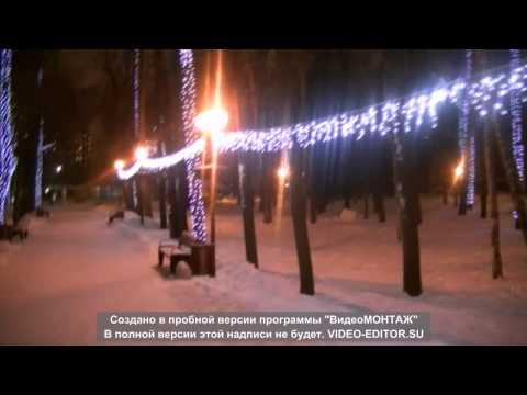 химки парк Толстого, новый год 2015