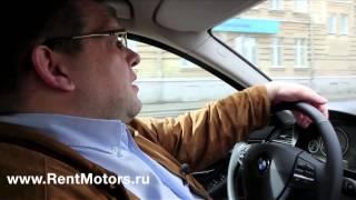 Рентмоторс - прокат автомобилей в Москве и Санкт-Петербурге(Отзывы клиентов о автопрокате Рентмоторс., 2013-04-25T12:24:14.000Z)