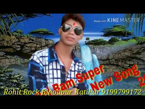 New  Bolbm video rohit singh
