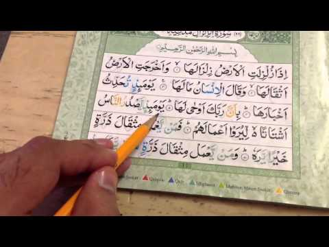 Surah Az-Zilzaal with brief practical Tajweed