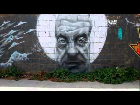 Graffiti in Lebanon - الغرافيتي في لبنان