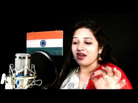 A TRIBUTE TO MANNA DEY || AYE MERE PYARE WATAN || COVER SONG BY GEETANJALI PUROHIT||