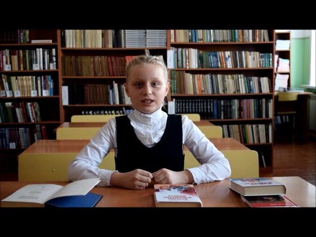 Изображение предпросмотра прочтения – ОльгаБохолдина читает произведение «Я помню чудное мгновенье» А.С.Пушкина
