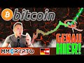 Bitcoin Golden-Cross  Binance Hack FUD  Ripple wie Amazon?  Chainlink löst DeFi  Tezos  IOTA