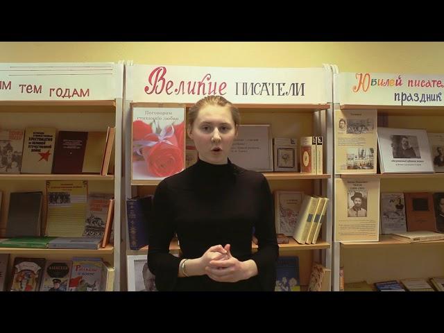 Изображение предпросмотра прочтения – ЕкатеринаСоснина читает произведение «Я не унижусь пред тобой» М.Ю.Лермонтова