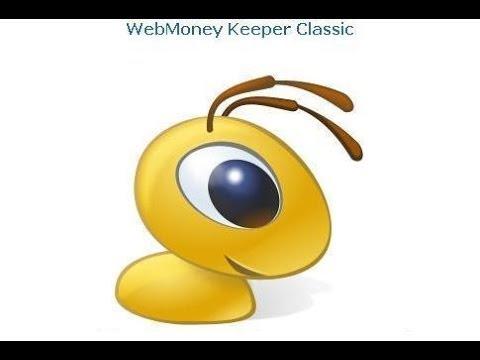 №13 - Как установить WebMoney Keeper Classic (WinPro)? Настройка Вебмани на компьютере. Видеокурс.